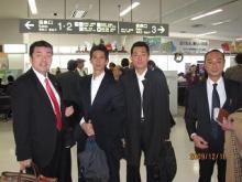 トモタロウBLOG-羽田空港