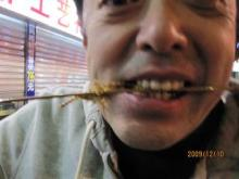 トモタロウBLOG-食べちゃった!