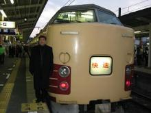 トモタロウBLOG-貸切列車