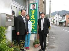 トモタロウBLOG-長崎